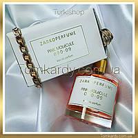 Духи унисекс Zarkoperfume Pink Molécule 090.09 [Tester] 100 ml. Заркопарфюм Пинк Молекула 090.09 Тестер 100 мл