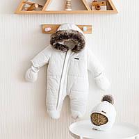 """Зимняя одежда для малышей до года """"Аляска"""" белого цвета"""