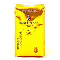 Кофе в зернах Blaser Servus Amadeus 250г