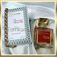 Духи Maison Francis Kurkdjian Baccarat Rouge 540 edp [Tester] 70 ml. Мейсон Франсис Баккарат Руж 540 (Тестер)