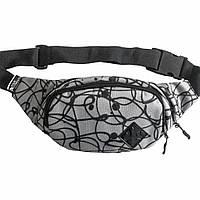 Серая поясная сумка с черными спиралями