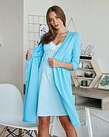 Комплект халат + ночная сорочка для беременных и кормящих мам LOVE ME, голубой