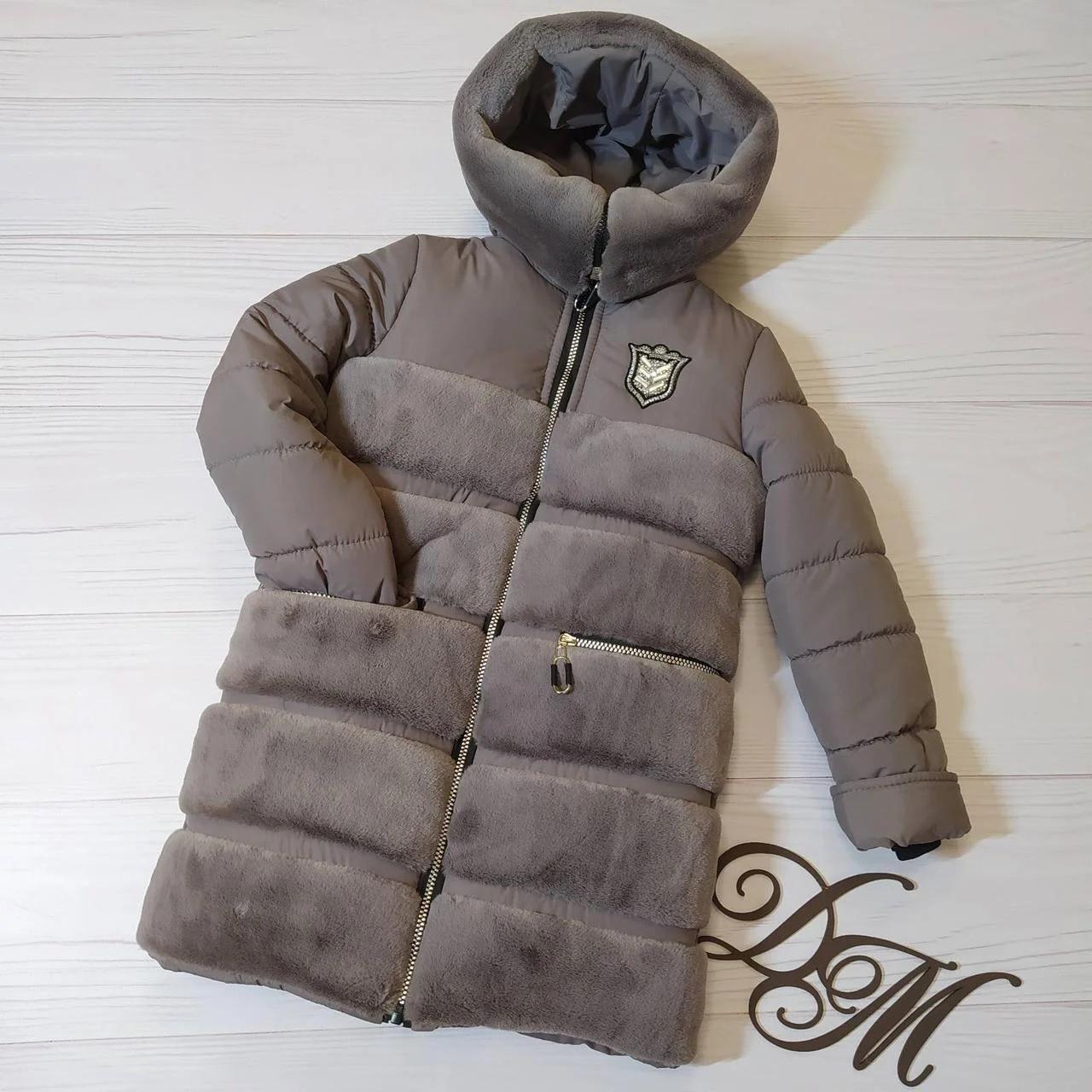 "Зимняя куртка-шубка для девочки ""Плюша"" капучино"