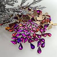 Стразы фигурные 5*8 Purple flare 20шт №06