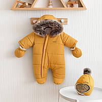 """Зимняя одежда для детей до года """"Аляска"""" горчичного цвета"""