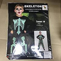 Карнавальный костюм Скелет для мальчика, рост110-120 см