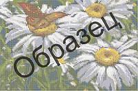 Схема для вышивки бисером «Ромашки»