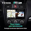 Штатна магнітола TEYES SPRO Plus  Subaru Forester 4 SJ 2012 - 2015 Android 10, фото 4