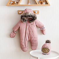 """Зимняя верхняя одежда для малышей """"Аляска"""" пудрового цвета"""