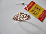 Ажурное Золотое Кольцо 1.93 грамма 21.5 размер ЗОЛОТО 585 пробы, фото 6
