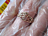 Ажурное Золотое Кольцо 1.93 грамма 21.5 размер ЗОЛОТО 585 пробы, фото 7