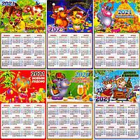 """Календарь с символом года Быка 2021"""" с магнитной лентой  14,5см"""