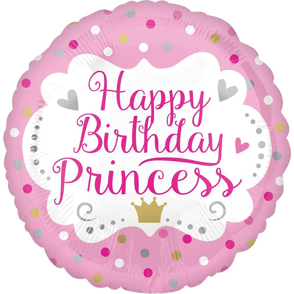 """Кулька 18"""" круг фольгована """"С днем рождения принцесса"""" малюнок УП шт."""