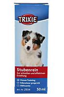 2934 Trixie Притягиватель - масло для собачьего туалета, 50 мл