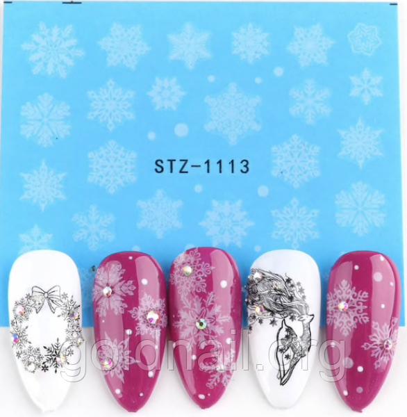 Слайдер водный для дизайна ногтей STZ-1113