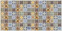 Декоративні Панелі ПВХ Заокруглена піраміда шарм