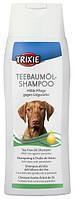 2945 Trixie Шампунь для собак с маслом чайного дерева, 250 мл