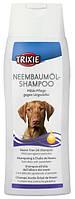 2942 Trixie Шампунь для собак увлажняющий с маслом мелии, 250 мл