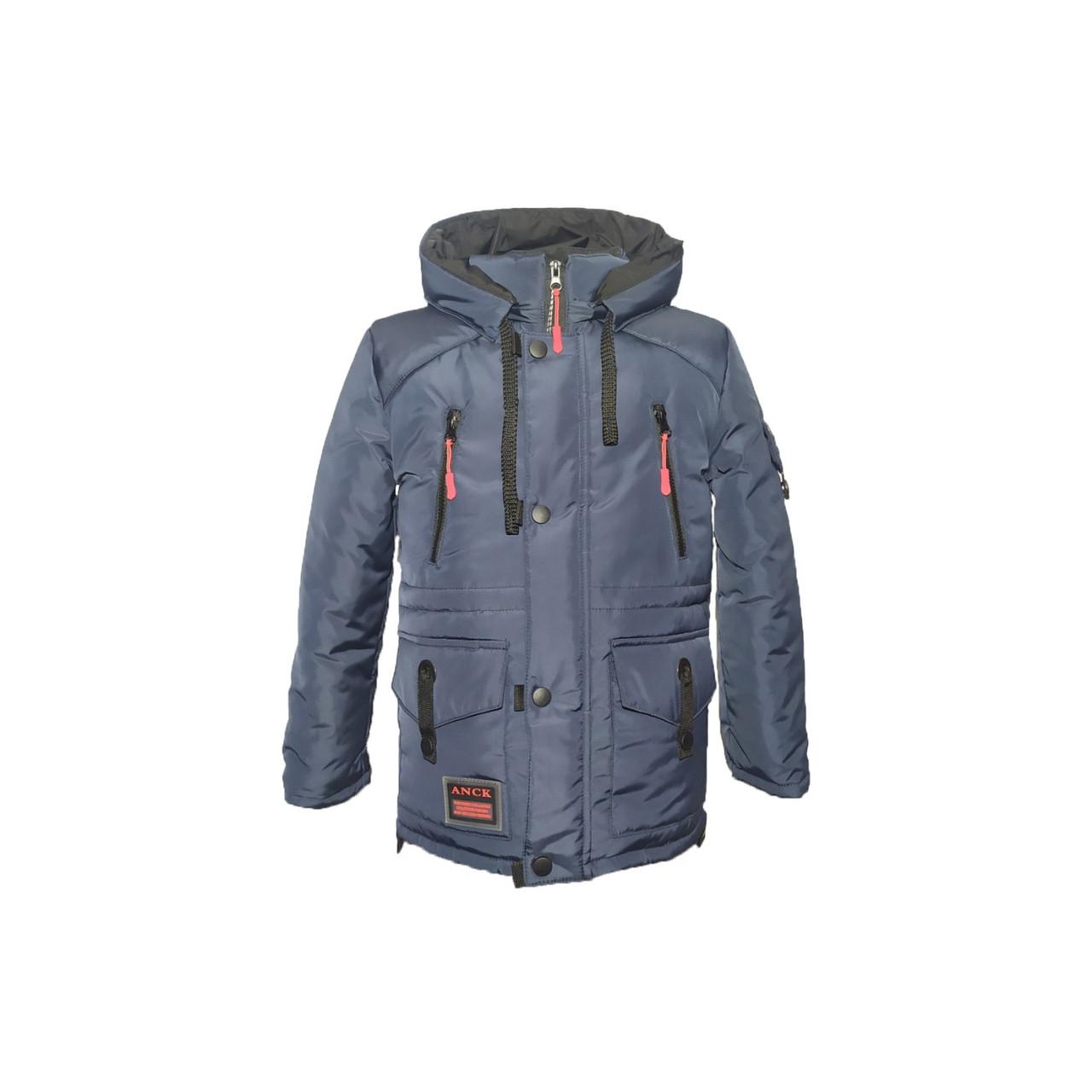 """Куртка для хлопчика-підлітка синя """"Тимур"""""""
