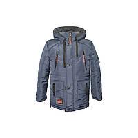 """Куртка для хлопчика-підлітка синя """"Тимур"""", фото 1"""