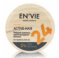 Твердый натуральный шампунь для роста и против выпадения волос Active Hair от Envie Cosmetic 80 г.