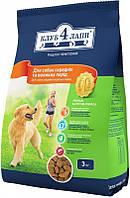 Клуб 4 Лапы для собак средних и крупных пород, 3 кг
