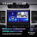 Штатна магнітола TEYES CC2L і CC2 Plus  Toyota Land Cruiser Prado 120 2004 - 2009 Android, фото 3