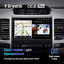 Штатна магнітола TEYES CC2L і CC2 Plus  Toyota Land Cruiser Prado 120 2004 - 2009 Android, фото 4