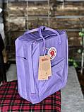 Модный женский рюкзак канкен Fjallraven Kanken classic сиреневый (светло-фиолетовый) 16 литров, фото 6