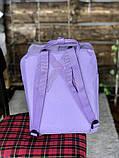 Модный женский рюкзак канкен Fjallraven Kanken classic сиреневый (светло-фиолетовый) 16 литров, фото 7