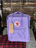 Модный женский рюкзак канкен Fjallraven Kanken classic сиреневый (светло-фиолетовый) 16 литров, фото 5