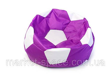 Кресло мяч «BOOM» 60см фиолетово-белый, фото 2