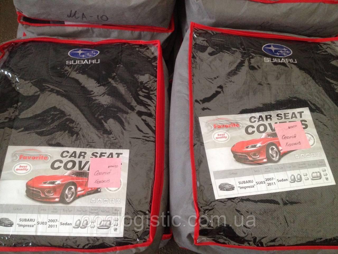 Авточехлы Favorite на Subaru Impreza 2007-2011 года седан,Субару Импреза