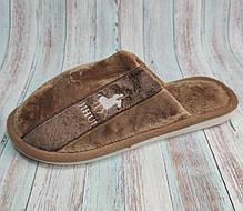 Мужские домашние теплые комнатные тапочки тапки коричневые 40/41р 24.5-25см, фото 3