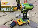 Шуруповерт аккумуляторный Procraft PA212 DFR патрон 21 вольт, фото 2