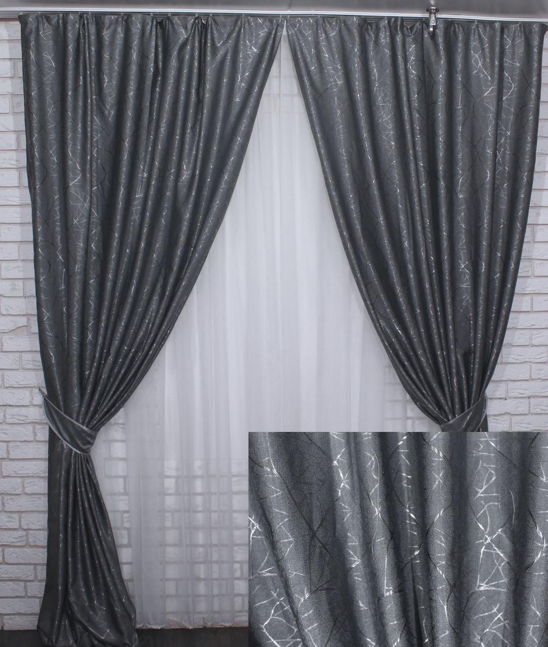 """Комплект готових штор, із тканини блекаут рогожка, колекція """"Савана"""" , Колір темно сірий.  Код 636ш"""