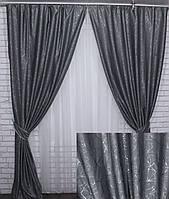 """Комплект готових штор, із тканини блекаут рогожка, колекція """"Савана"""" , Колір темно сірий.  Код 636ш, фото 1"""