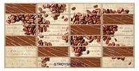 Декоративные Панели ПВХ Плитка кофейные зерна