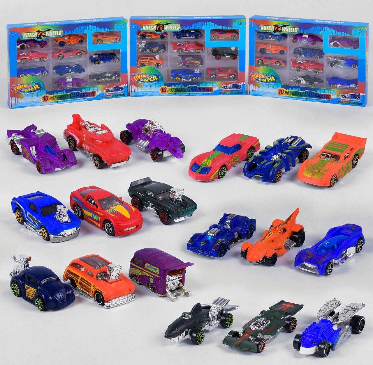 Набор машин меняющих цвет 10 штук в коробке