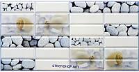 Декоративные Панели ПВХ Плитка свежесть