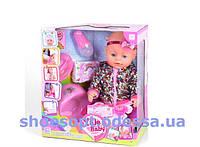 Кукла пупс Baby Born интерактивный, посуда, горшок, подгузник