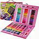 Детский художественный набор для рисования Art set 150 предметов (на выбор для мальчика/девочки, фото 5