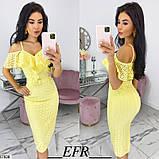 Платье желтое, фото 2
