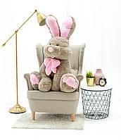 Мягкая игрушка. Кролик. 120 см
