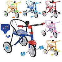Велосипед М 5335 3 колеса,6 цветов:красн,синий,голубой,желтый,оранж,розов,клаксон, 51-52-40см