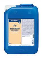 Кутасепт Г 5000 мл средство для антисептической обработки кожи пациентов,