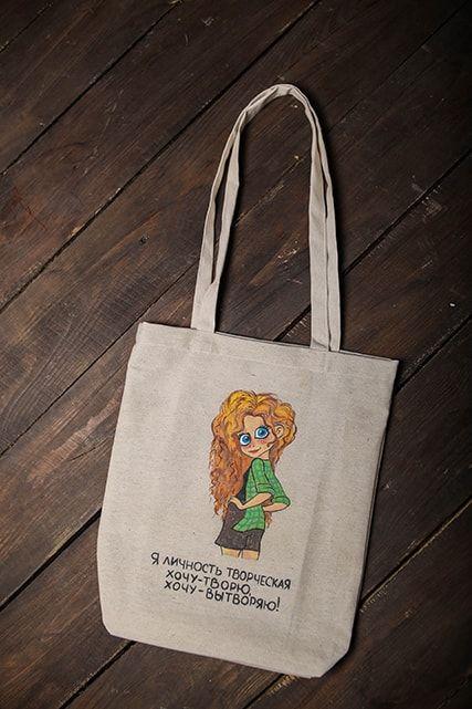 Еко-сумка (шопер) зі складним малюнком Творча особистість (549.01)