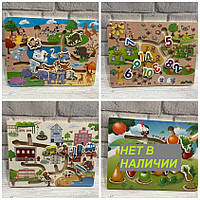 Деревянный лабиринт, деревянные игрушки,деревянные игрушки развивающие,сотер,игрушки для малышей,развивающие