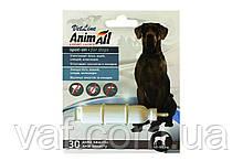 Капли от блох и клещей для собак AnimAll VetLine Spot-On ЭнимАлл ВетЛайн весом 40-60 кг
