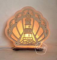 Соляная лампа светильник Ракушка маяк